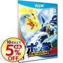 【中古】Wii U ポッ拳 POKKEN TOURNAMENT