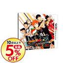 【中古】【全品5倍】N3DS 【缶ケース・ストラップ・DVD・ポストカード付】ハイキュー!! Cross team match! クロスゲームボックス [DLコード使用・付属保証なし]
