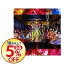 【中古】AKB48/ 【CD+DVD】君はメロディー(Type A) 初回限定盤