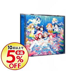 サウンドトラック, TVアニメ 5120!!AQUARIUM Aqours