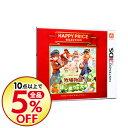 【中古】N3DS 3DSハッピープライスセレクション牧場物語はじまりの大地