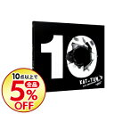 "【中古】【2CD+DVD】10TH ANNIVERSARY BEST""10Ks!"" 期間限定盤2 / KAT−TUN"