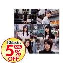 【中古】【全品5倍】【CD+DVD】ハルジオンが咲く頃 Type−D / 乃木坂46
