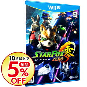 WiiU, ソフト Wii U