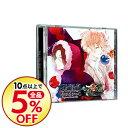 ネットオフ楽天市場支店で買える「【中古】「DIABOLIK LOVERS」VERSUS SONG Requiem(2 Bloody Night Vol.6 シュウVSライト / 鳥海浩輔,平川大輔」の画像です。価格は198円になります。