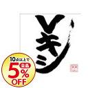 【中古】【CD+DVD】Vキシ / レキシ