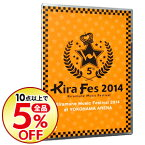 【中古】Kiramune Music Festival 2014 at YOKOHAMA ARENA / 岩田光央【出演】