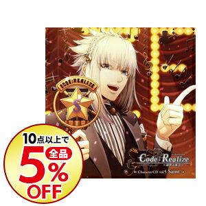 ゲームミュージック, その他 CodeRealizeCharacter CD vol5