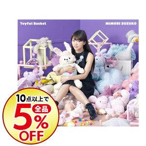 【中古】【CD+Blu−ray】Toyful Basket 限定盤 / 三森すずこ