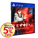 【中古】PS4 東亰ザナドゥ eX+...