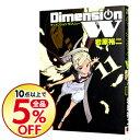 ネットオフ楽天市場支店で買える「【中古】ディメンションW 11/ 岩原裕二」の画像です。価格は208円になります。