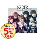 【中古】NOIR−ノワール− / 風男塾