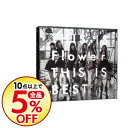 【中古】FLOWER/ 【2CD+2Blu−ray】THIS IS Flower THIS IS BEST