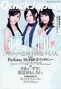 【中古】クイック・ジャパン Vol.74 Perfume/さまぁ−ず/銀杏BOYZ / 太田出版