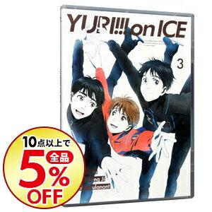 アニメ, その他 Bluray on ICE 3