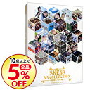 【中古】【Blu−ray】SKE48 MV COLLECTI...