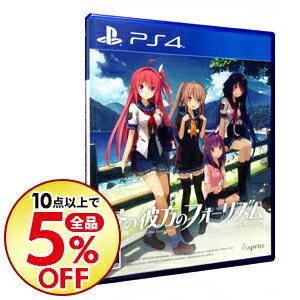 プレイステーション4, ソフト PS4 HD EDITION