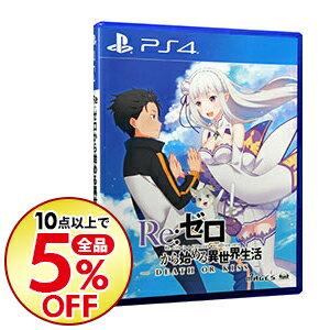 プレイステーション4, ソフト PS4 ReDEATH OR KISS