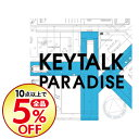 【中古】【CD+DVD ブックレット・ステッカー付】PARADISE 初回限定盤A/ KEYTALK