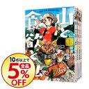 【中古】山と食欲と私 <1−9巻セット> / 信濃川日出雄(コミックセット)