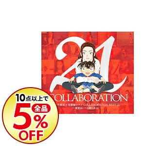 中古 倉木麻衣/ 2CD+DVD 倉木麻衣×名探偵コナンCOLLABORATIONBEST21−真実はいつも歌にある −初回
