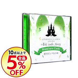 CD, ゲームミュージック THE IDOLMSTER CINDERELLA GIRLS 4thLIVE TriCastle StoryBrand new Castle