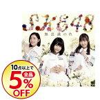 【中古】【CD+DVD】無意識の色(TYPE−A) 初回限定盤 / SKE48