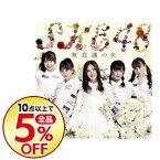 【中古】SKE48/ 【CD+DVD】無意識の色(TYPE−C) 初回限定盤