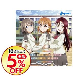 サウンドトラック, TVアニメ !!2WATER BLUE WORLDWONDERFUL STORIES Aqours