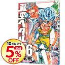 【中古】弱虫ペダル 56/ 渡辺航
