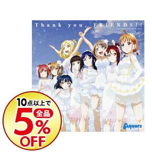 サウンドトラック, TVアニメ Aqours 4th LoveLiveSailing to the SunshineThank youFRIENDS Aqours