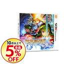 【中古】N3DS 世界樹の迷宮X