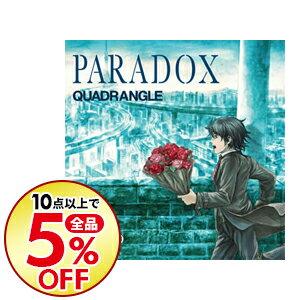 【中古】「RErideD−刻越えのデリダ−」オープニングテーマ−PARADOX / QUADRANGLE画像