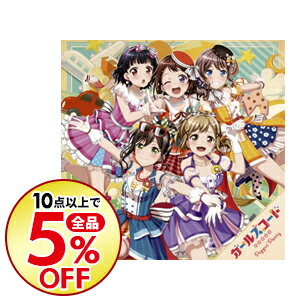サウンドトラック, TVアニメ BanG Dream PoppinParty
