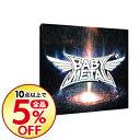 【中古】BABYMETAL/ 【2CD+DVD】METAL GALAXY(Japan Complete Edition) 初回限定盤