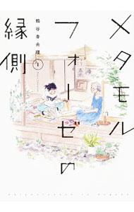 全巻セット, 全巻セット(青年)  14