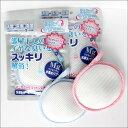 【ブルー1個・ピンク1個】洗たくマグちゃん 洗濯グッズ マグネシウム 消臭 洗浄 除菌宮本製作所