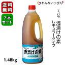 エバラ 浅漬けの素 1.48kg 7本セット送料無料 【業務用食品】 1