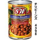 S&Wチリビーンズ439g【業務用食品】