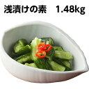 エバラ 浅漬けの素 1.48kg 7本セット送料無料 【業務用食品】 2