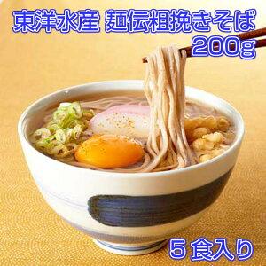【冷凍】東洋水産 麺伝粗挽きそば 200g 5食入り【業務用食品】【10,000円以上で送料無料】