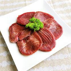 R厚切り牛タン塩味つき1パック500gバーベキューおうちで焼肉【業務用食品】