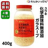 ユウキ 化学調味料無添加ガラスープ 400g 4個セット送料無料 鶏からスープ 顆粒 中華だし【業務用食品】