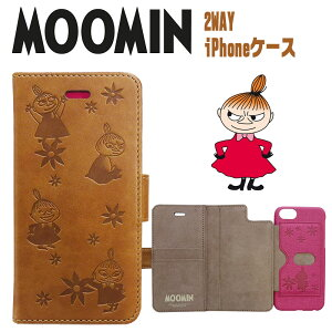 6f5f056de9 ムーミン iPhoneケース スマホケース 手帳型 ハードケース 2way カードポケットあり iPhone8 iPhone7 iPhone6  iPhone6s