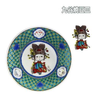 水森亜土 あどちゃん 九谷焼シリーズ 豆皿 日本製 キモノ 小皿 醤油皿 かわいい おしゃれ キャラクター グッズ