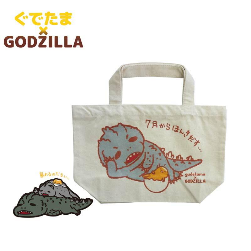 弁当箱・弁当袋, 弁当袋・ランチバッグ  (GG-9202)