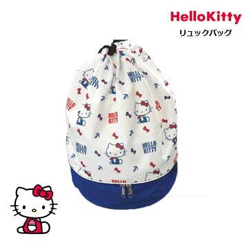 ハローキティ 2wayバックパック リュックバッグ バックパック サンリオ 通学リュック 通学 かわいい おしゃれ Hello Kitty キティちゃん キャラクター グッズ