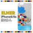 ぞうのエルマー iPhone6 iPhone6s iphoneケース テディ (EM-9164) クリアケース 透明ケース iphone6ケース スマホケース ポリカーボネイトケース キャラクターグッズ かわいい おしゃれ【ネコポス対応】