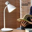デスクライト 電球式 デスクスタンド 電気スタンド ライト照明 LED対応 卓上ライト スタンド 照明 間接照明 読書灯 スタンドライト テーブルランプ デスクランプ テーブルスタンド デスクスライト 寝室
