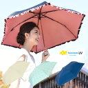 日傘 折りたたみ 晴雨兼用 折りたたみ傘 軽量 100% 完...